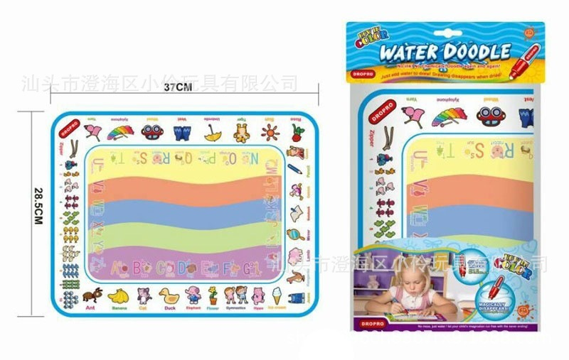 Children Magic Canvas Doing Homework Blanket Graffiti Baby Children'S Educational Toy Lettered With Numbers Cognitive Water Canv