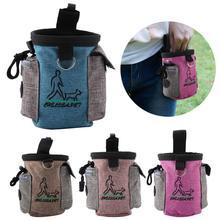 Переносная сумка для лечения собак, тренировочная сумка для собак, съемная карманная сумка для кормления питомцев, поясная сумка для щенков, тренировочная сумка