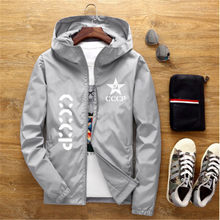 2021 Spring Autumn New Russia CCCP Printed Jacket Fashion Style Thin Jacket Men's Hooded Clothing Jacket Sun Protection Coat