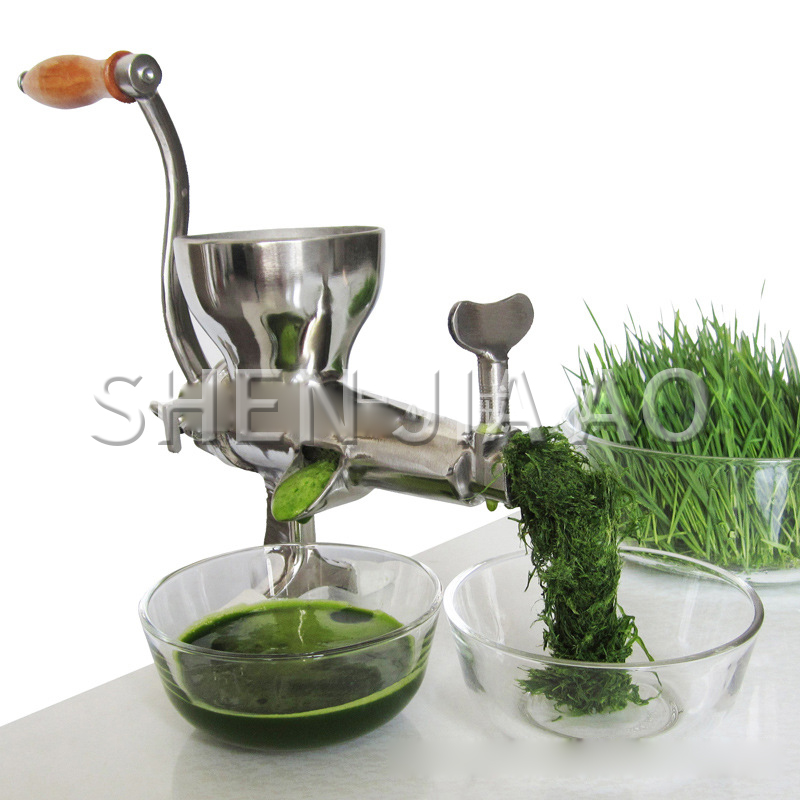 Manual Wheat Grass Seedling Juicer, Hand-cranked Vegetable Juice Machine, 304 Stainless Steel Juicer