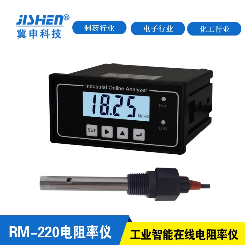 Resistivity Tester / RM-220 (S) / ER-352 / 350 Laboratory Pure Water Electrode