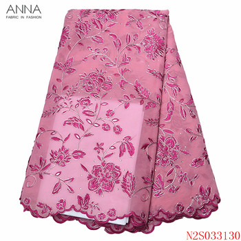 Anna pink french net lace fabric 2020 high quality embroidery african tulle laces fabrics with stones 5 yards/pcs for sewing