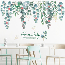 Green Leaves Wall Stickers for Living room Bedroom Porch DIY Vinyl Balcony Wall Decals Plants Wall Murals Removable Poster Decor plants wall stickers green leaves wall decals wall paper diy vinyl murals for bedroom living room kids room wall decoration