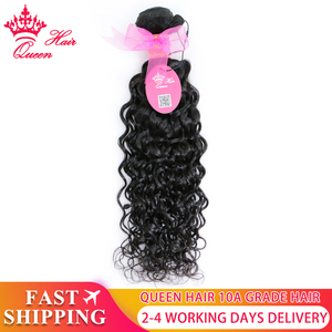Queen Hair Products Brazilian Water Wave Hair Natural Color 10