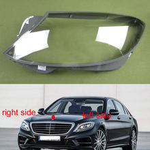 أباجورة المصابيح الأمامية شفافة عاكس الضوء العلوي قذيفة لمرسيدس بنز W222 S320 S400 S500 S600 2014 2015 2016 2017