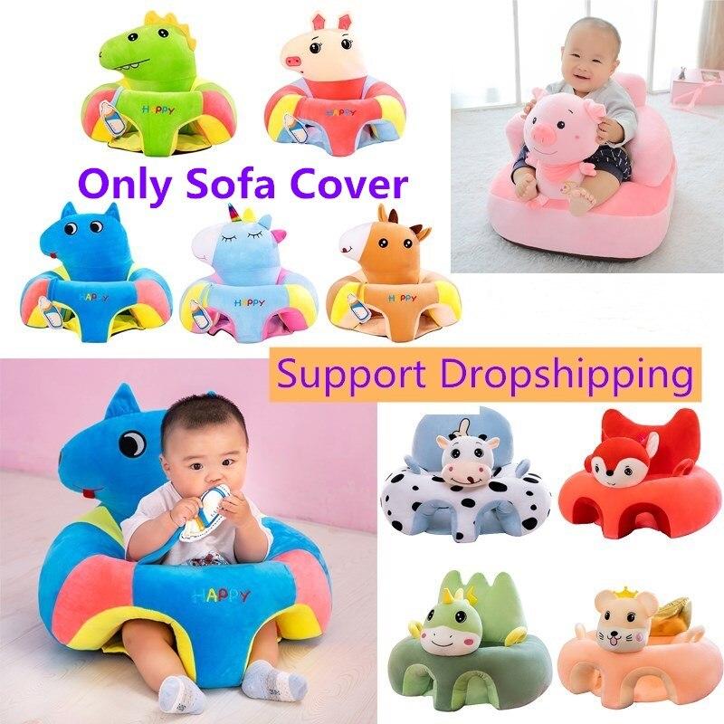 Sofá do bebê suporte capa de assento cadeira de pelúcia aprendendo a sentar confortável criança ninho puff lavável sem enchimento berço sofá pele
