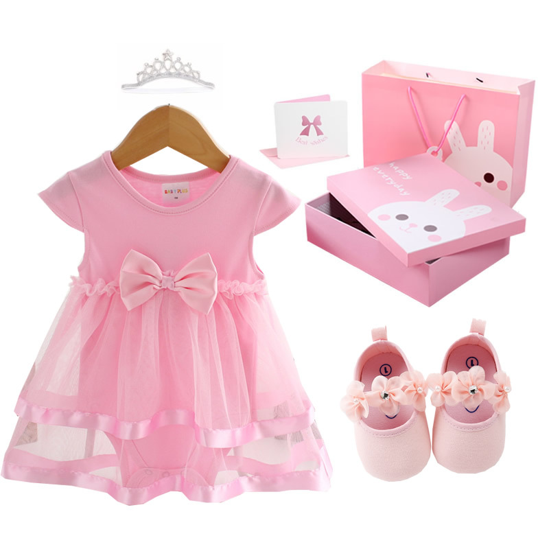 Infant Summer Clothes Gift Box Baby Suit Baby Girls Skirt Newborns Romper BABY'S FIRST Month Gift Baptism Formal Dress