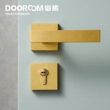 Dooroom Brass Door Lever Mute Black Gold Interior Bedroom Bathroom Wood Door Lock Set Dummy Handle Knob