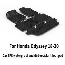 Автомобильный напольный коврик для ног из ТПЭ и полиуретана