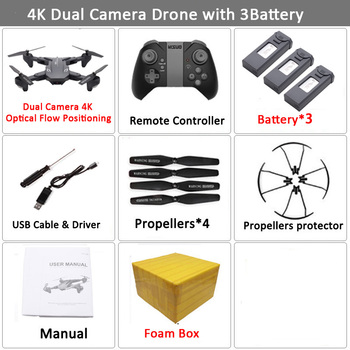 Visuo XS816 RC Drone with 50 Times Zoom WiFi FPV 4K Dual Camera Optical Flow Quadcopter Foldable Selfie Dron VS SG106 M70 18