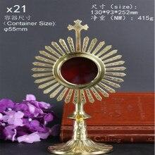 Святая коробка, принадлежности для Католической Церкви Иисуса верного, Monstrance, изысканный красивый подарок, сувениры, христианский крест