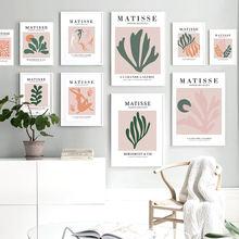 Абстрактные растения лист цитаты настенная живопись холст скандинавский