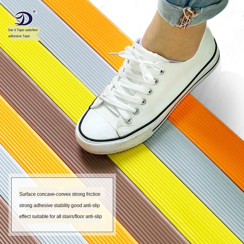 Stair Antislip Strip Self-Adhesive Anti-Slip Strips Kindergarten Slip Shatter-Resistant Waterproof Step Ramp Floor Antislip Tape