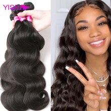 Yisea волос бразильские волнистые волосы пряди Remy человеческие волосы для наращивания 8-30 дюймов 3 шт. 100% пряди человеческих волос для Инструме...