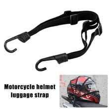Мотоциклетный раздвижной шлем, багажный эластичный веревочный ремень, сетчатый держатель, универсальная пряжка, B88