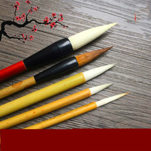 5pcs Caligrafia Chinese Painting Calligraphy Pen Set Traditional Ink Writing Brushes for Beginners
