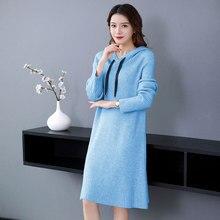 Women Casual Hooded Knit Dresses Blue Black Camel Warm Plain Knitted Hood One Piece Female Knitwear Soft Daily Dress Streetwear