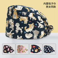 Male and female cotton dustproof nurse cap surgical oral dentist mask integrated working head