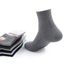 Chaussettes pour hommes 100 coton de haute qualité, lot de 6 paires de mailles, respirantes, noir et blanc, chaussettes décontractées, robe cadeau