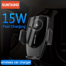 Беспроводное Автомобильное зарядное устройство Suntaiho 15 Вт Qi с автоматическим зажимом для iPhone 12 ProMax Samsung S21 S9 Note10 8, держатель для телефона с кр...