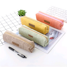 Pencil bag solid color Korean stationery male and female students large capacity pencil case