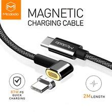 Mcdodo 2 متر 87 واط المغناطيسي USB نوع C إلى USB C كابل 4.5A PD3.0 لسامسونج S10 التبديل ماك بوك دفتر شاحن الهاتف البيانات كابل يو اس بي