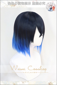 Image 3 - Hashibira Inosuke קצר כחול Ombre פאה קוטלת שד Kimetsu לא Yaiba חום עמיד שיער Cosplay תלבושות פאות + פאה חינם כובע
