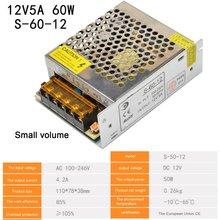 Switching Power Supply DC12V 1A 1.25A 2A 2.5A 3A 3.2A 4.2A 5A 6A AC 220V to DC 12 Volts AC-DC 12V for 12V LED Strip стоимость