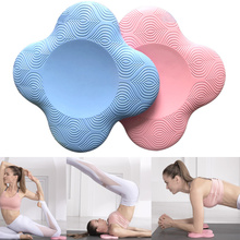 Yoga Knee Pads Cusion Support for Wrist Hips Hands Elbows Balance MU8669