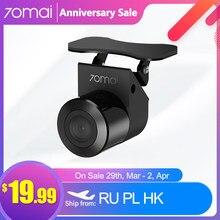 70mai-cámara de visión nocturna HD para coche, DVR, cámara de salpicadero para D07