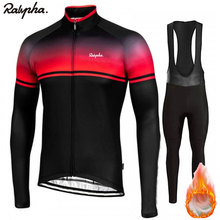 2019 Pro Team Cycling Jersey Winter Warm Fleece Jersey Ropa Ciclismo Super Warm Color Bicycle Suit Sports Shirt Menswear рубашка burton menswear london burton menswear london bu014emesuw5