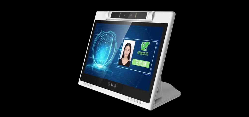 Passport Scanning System OCR Card Reader + 10.1 Inch / 13.3 / 15.6 Inch Touch Screens Payment POS Face Recognition Terminal