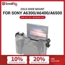 SmallRig крепление для холодного башмака для Sony A6100 / A6300 / A6400 / A6500 w/ 2 крепление для холодного башмака для микрофона DIY варианты 2334