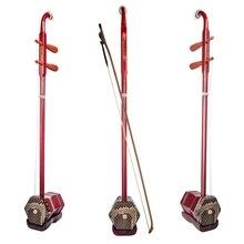 Dropship-NAOMI(ДВП) древесноволокнистой эрху китайский 2-струнный Скрипка скрипка струнный музыкальный инструмент