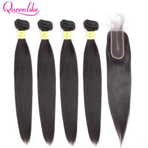 Sophie's Straight Wigs Remy Brazilian Human Hair For Women 100% Human Hair Machine Made No Smell 10 Inch,1B ,#4,99J(China)