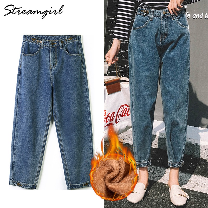 Winter Warm   Jeans   Women Thicken Fleece Loose Harem Wide Leg   Jeans   With High Waist Autumn Winter Denim Pants Women Loose Warm