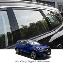 8pcs Car Styling For Chery Tiggo 8 2019 Present Car Window Trim Sticker Middle Column Sticker PVC External Accessories