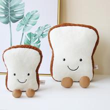 Symulacja Kawaii chleb tosty nadziewane poduszki pluszowe zabawki śliczne pluszowa lalka miękka poduszka wypchana lalki dla dzieci dziewczyny urodziny Juguete tanie tanio MUQGEW CN (pochodzenie) DOLL COTTON 4-6y bread Miękkie i pluszowe Unisex With parents Animals Simulation Dull Pp bawełna