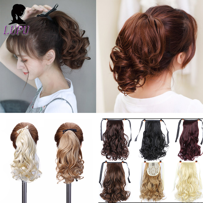 LUPU Short Wavy Clip In Drawstring Ponytail Synthetic Heat Resistant Hair Extensions Hairpieces Black Brown Hair Tail Headwear