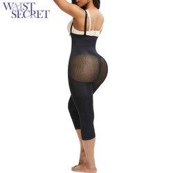 Modeladores de cuerpo para mujeres de cintura secreta entrenador de cintura levantador de trasero Control de abdomen sin costura bragas ropa interior Push Up Bodysuits inferiores