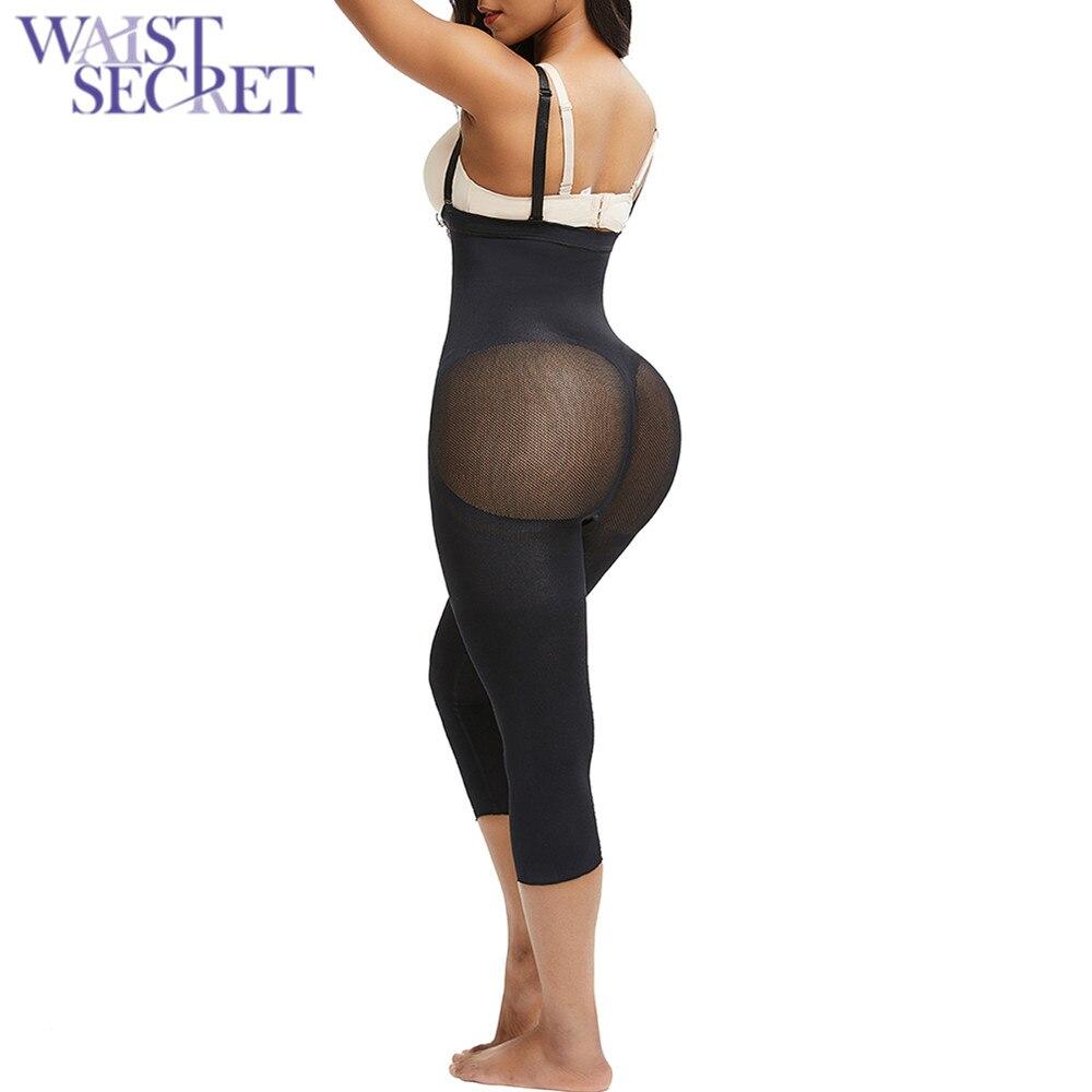 WAIST SECRET Women Body Shapers Waist Trainer Butt Lifter Seamless Tummy Control Panty Underwear Push Up Bottom Bodysuits