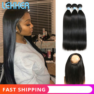 Lekker прямые пучки волос с фронтальным бразильским пучком волос с фронтальным 360 кружевным фронтальным пучком человеческих волос