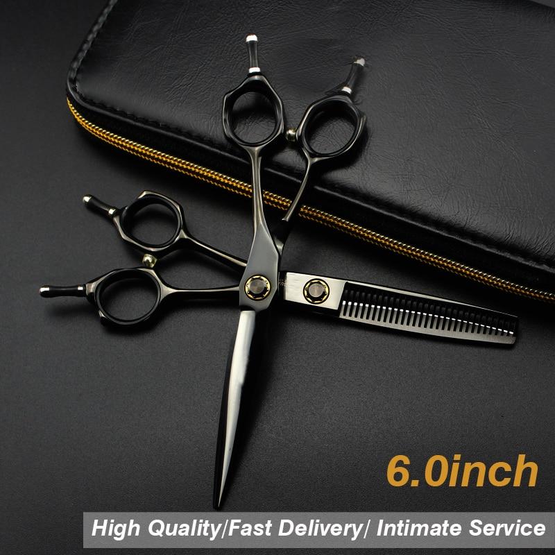6 Inch Hair Scissors Japan 440c Hairdressing Scissors Thinning Shears Hairdresser Hair Cutting Scissor Set Big Deal 9057 Cicig