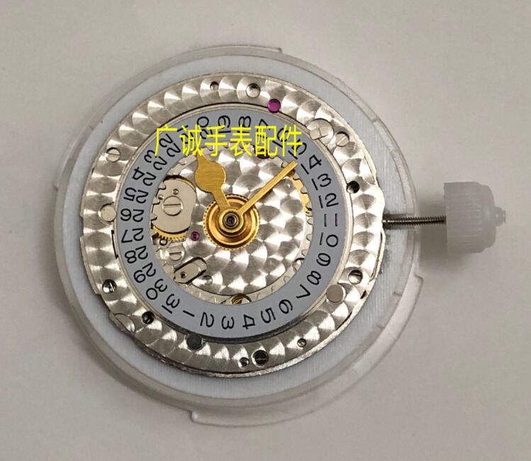 Shanghai 3186 GMT Movement Blue Balance Spring For RLX