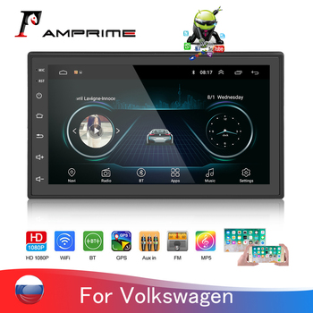 AMPrime 2din Android Car Radio multimedia player Autoradio 7'' GPS WIFI Bluetooth FM Car Backup Monitor For Volkswagen Nissan image