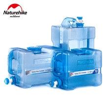 Naturehike grau alimentício pc recipiente de água ao ar livre grande capacidade balde água caminhadas acampamento tanque água com torneira