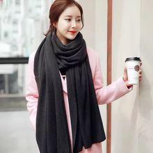 Новинка 2020 стильный осенне зимний шарф женский популярный