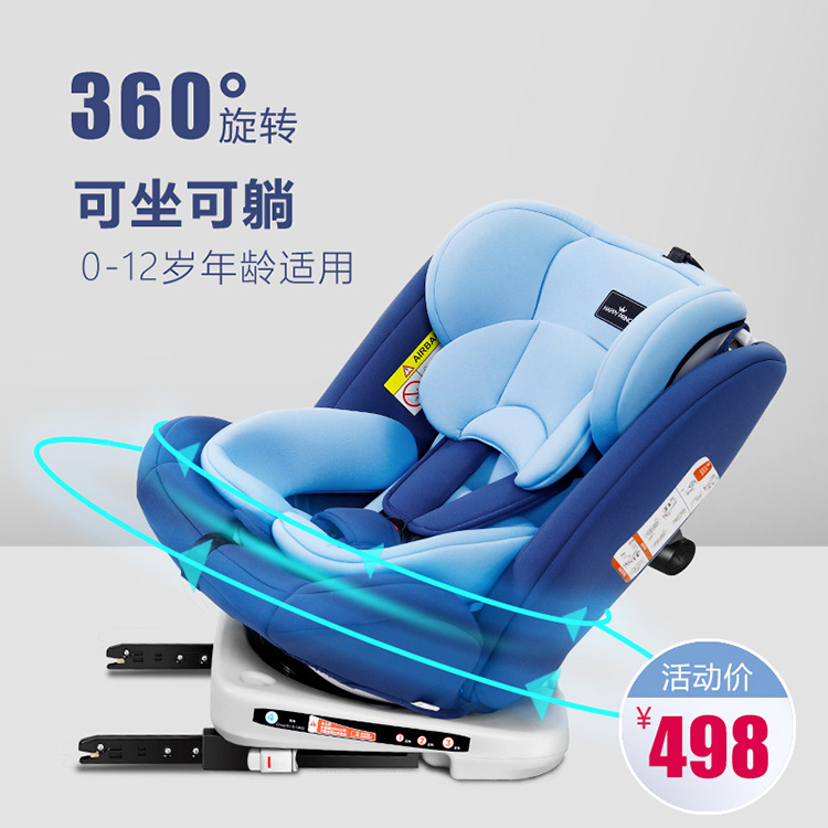 Child Safety Seat 0-4-6-12 Year Old Baby for Automobile Baby Car Seat Newborn  Baby Car Seat Accessories  Baby Car Seat