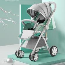 iiilovebaby Baby Stroller 2 in 1 Hot Mum Four Wheels Basket Carriage Lightweight Folding Carrying 0-36 Months