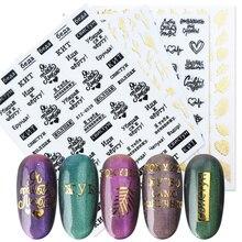 3D lettres autocollant pour ongles noir or feuille curseurs automne conception Nail Art adhésif décalque russie mots manucure tatouages CHSTZG023 31